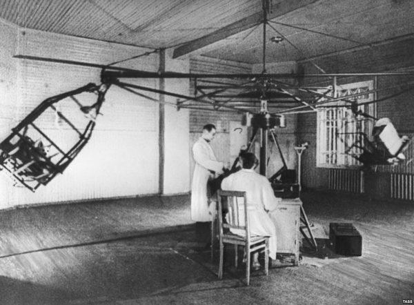 The dog centrifuge training machine.