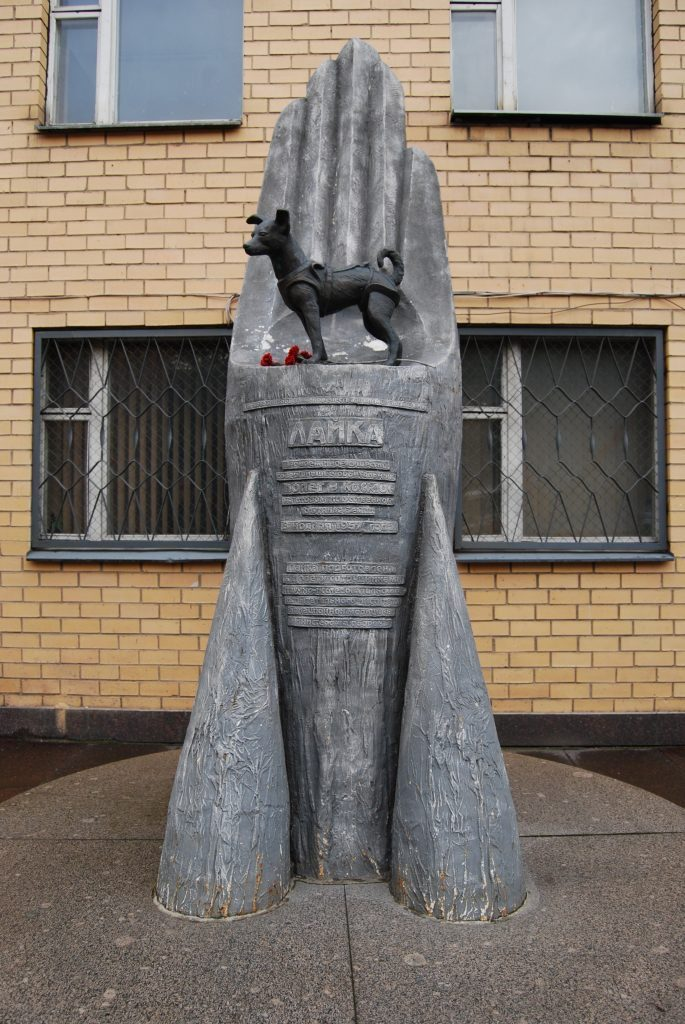 Laika monument in Tsar City